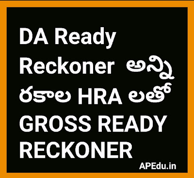 GROSS READY RECKONER WITH NEW DA@30.392%