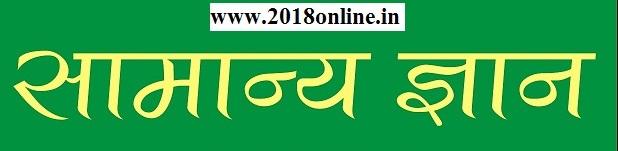 haryana gk in hindi pdf 2019 - haryana gk in hindi book