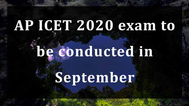 AP ICET 2020 exam to be conducted in September