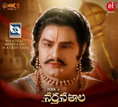NBK's NARTHANASALA (2020) Telugu