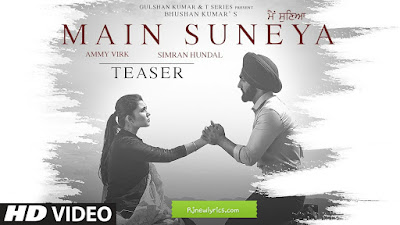 Main Suneya Lyrics | Ammy Virk and Simran Hundal rjnewlyrics
