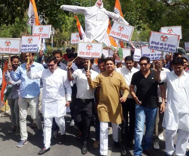 congress-party-workers-agitation-faridabad