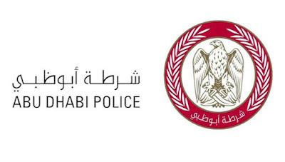 القيادة العامة للشرطة في أبوظبي تطلب سائقي نقل ثقيل