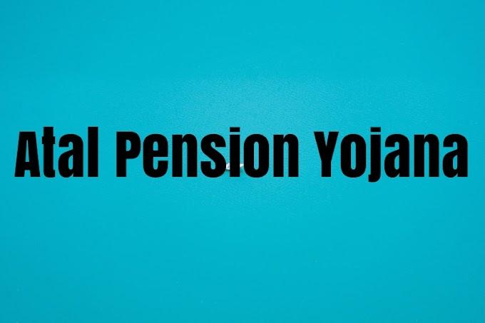 अटल पेंशन योजना (एपीवाई): पात्रता, योगदान, राशि, कर लाभ और अन्य विवरण