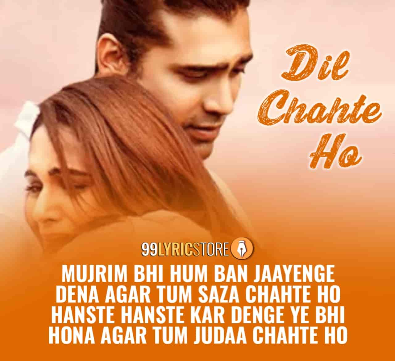 Dil Chahte Ho Hindi Song Image By Jubin Nautiyal and Payal Dev