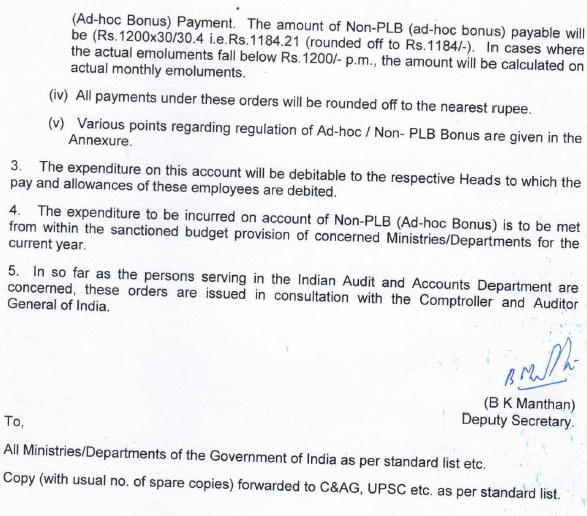 Bonus Order: Grant of Non-Productivity Linked Bonus to Central Government Employee for the year 2018-19