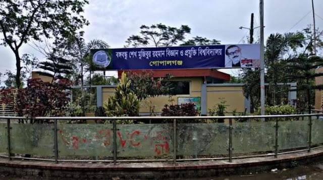 বশেমুরবিপ্রবি কম্পিউটার চুরি, তদন্ত কমিটিতে রদবদল