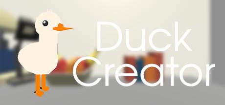 免費序號領取:Duck Creator