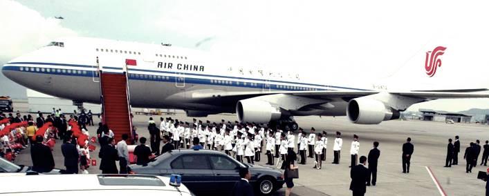 Boeing 747-400 Pesawat Kepresidenan China