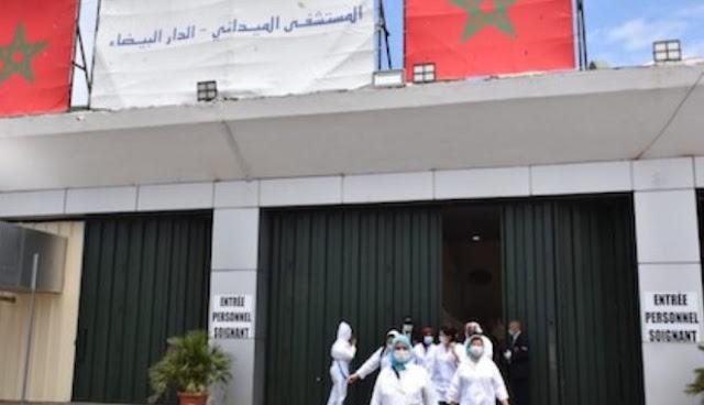 تقرير المغرب / فيروس كورونا 24H: 4641 حالة شفاء و 77 حالة وفاة ومعدل وفيات حالات 1.63٪