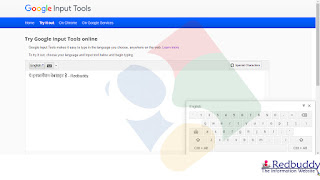 Google Input Tools For Windows - Download Chrome Extension of Google Input Tools