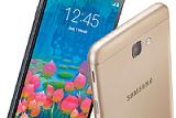 Kelebihan Kekurangan Samsung Galaxy J5 Prime