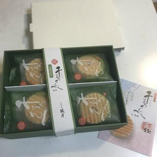 京都土産の写真です。