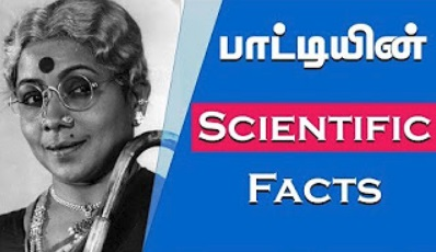 Scientific Facts | IBC Tamil
