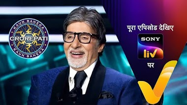 OFFICIAL KBC KBC OFFICIAL KBC Official Website SONY liv