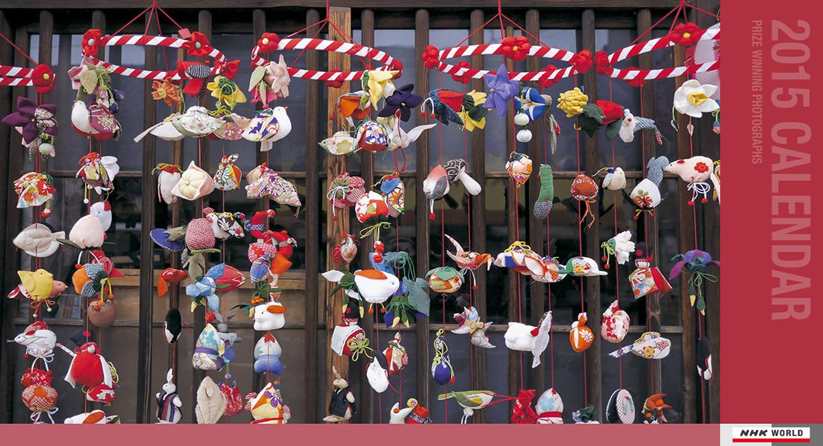NHK WORLD Calendar 2015
