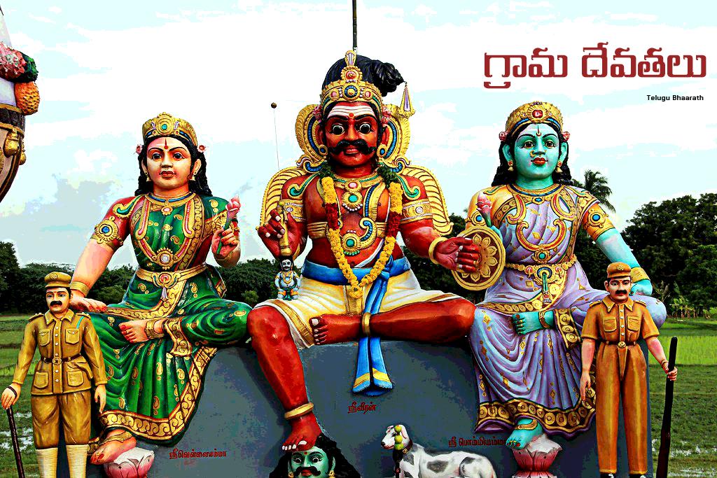గ్రామదేవతలు కు పూజలు చేయడంలో దాగున్న ఆరోగ్య సూత్రాలు - Graama Devathalu, Arogya Sutralu