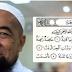 Inilah ganjaran besar Surah Al-Waqiah yang Rasulullah SAW ulang berkali-kali