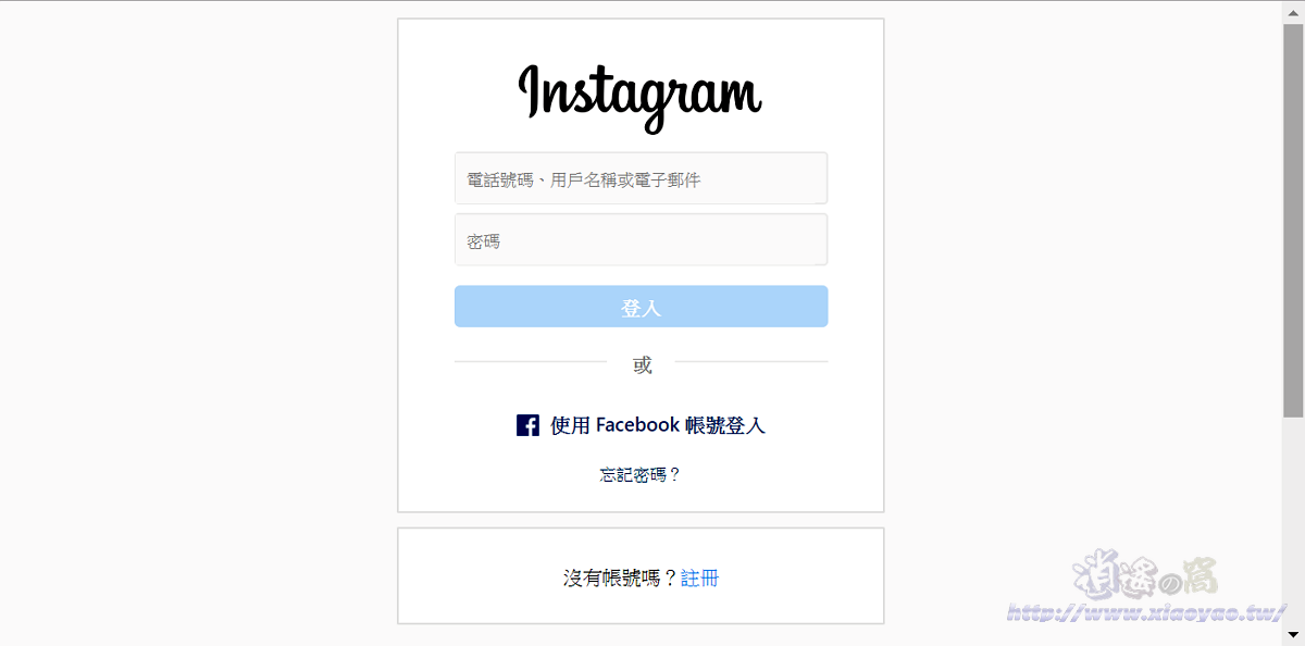 Linktree 讓 Instagram 個人頁面顯示多個網站鏈結