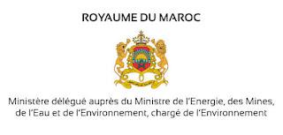 Exemple Concours de Recrutement des Administrateurs 2ème grade 2016 - Ministère de l'Énergie des Mines de l'Eau et de l'Environnement