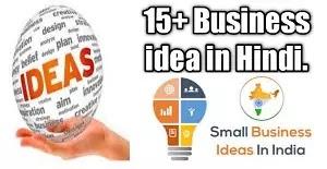 Top 10  business karne ka tarika in hindi