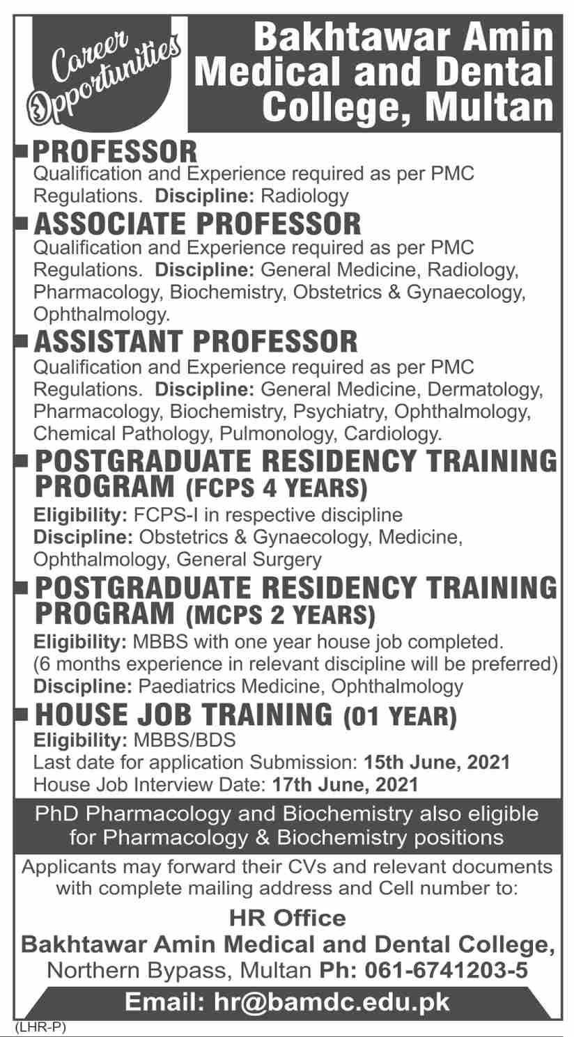 hr@bamdc.edu.pk - Bakhtawar Amin Medical And Dental College Jobs 2021 in Pakistan
