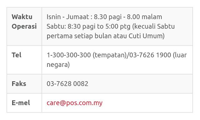 Waktu operasi pos Malaysia