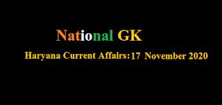 Haryana Current Affairs: 17 November 2020