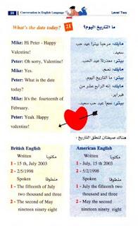 تعلم المحادثة بالإنجليزية [بالصور] ebooks.ESHAMEL%5B61%