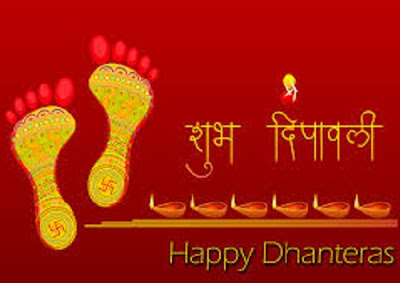 Happy Dhanteras 2017 Photos