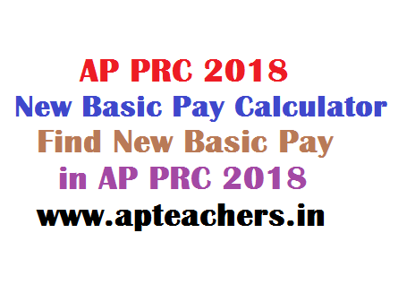 AP PRC 2018 New Basic Pay Calculator - Find New Basic Pay in AP PRC