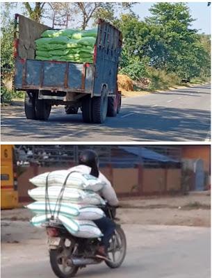 खाद के लिए यहाँ किसान परेशान,भारी मात्रा में खाद तस्करी कर भेजा जा रहा नेपाल