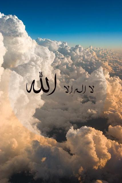 20 Fakta-Fakta Agama Islam Yang Menarik dan Bermanfaat