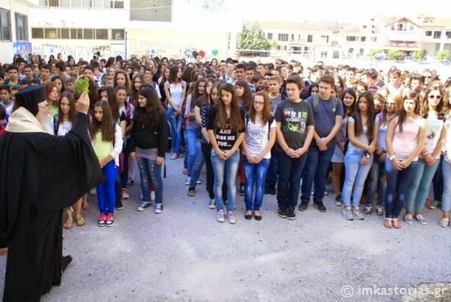 Ο αγιασμός στα σχολεία της Καστοριάς και του Άργους Ορεστικού (φωτογραφίες – βίντεο)