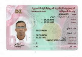 وثائق تجديد رخصة السياقة الجزائر 2021