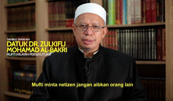 Mufti minta netizen jangan aibkan orang lain