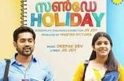 Sunday Holiday 2017 Malayalam Movie Watch Online