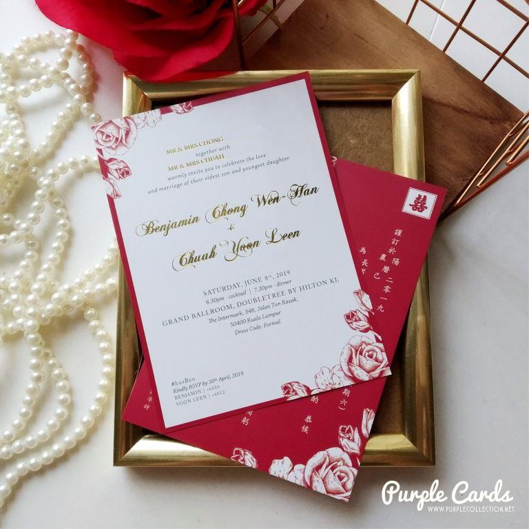 Wedding Card Malaysia By Purple Cards