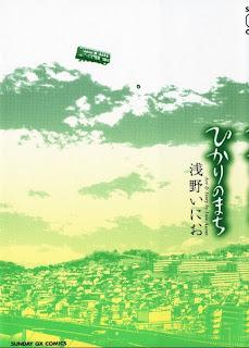 Hikari Mach [浅野いにお]ひかりのまち