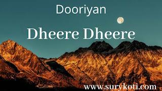 Dooriyan Lyrics by Dino James and Kaprila