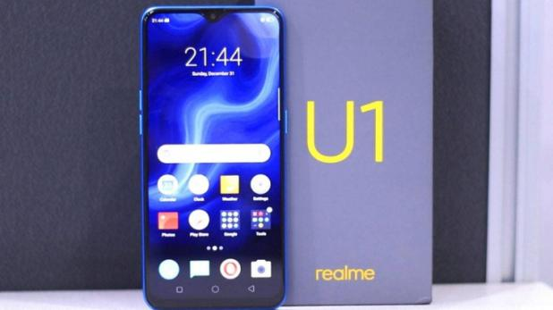 Realme U1 with MediaTek Helio P70 launched in India - M-Technesia