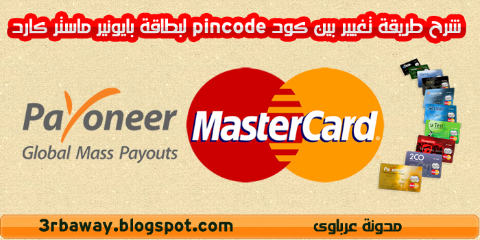 how-to-change-pin-code-card-Pioneer-Mastercard