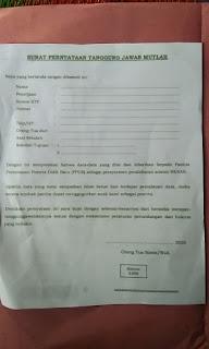 Panduan Pendaftaran Ppdb 2020 Jalur Afirmasi Sman 1 Liwa Official