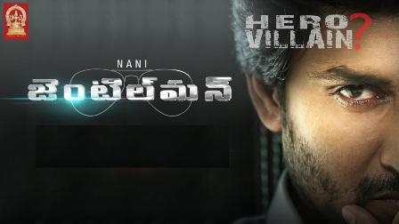 gentleman-telugu-movie-download-tamilrockers