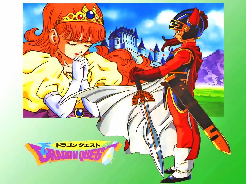Kandou Erik's Blog - Comics, Japanese Stuff and More: Dragon Quest