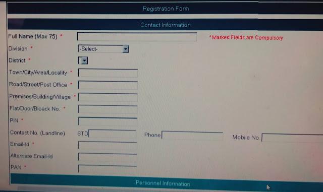 E- Challan UP 2021 IN HINDI Payment Mathod