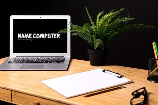 كيفية تغيير اسم الكمبيوتر الخاص بك في Windows 10
