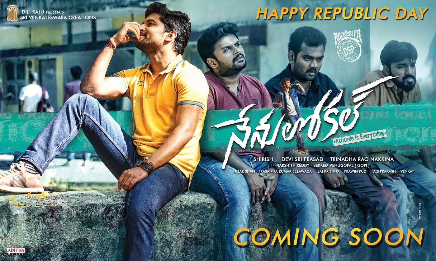 Nenu local movie wallpapers-HQ-Photo-17