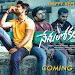 Nenu local movie wallpapers-mini-thumb-17