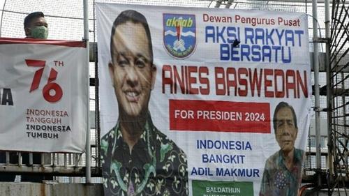 Soal Spanduk Anies Baswedan For Presiden, Ketua KGBN Berikan Pernyataan Menohok